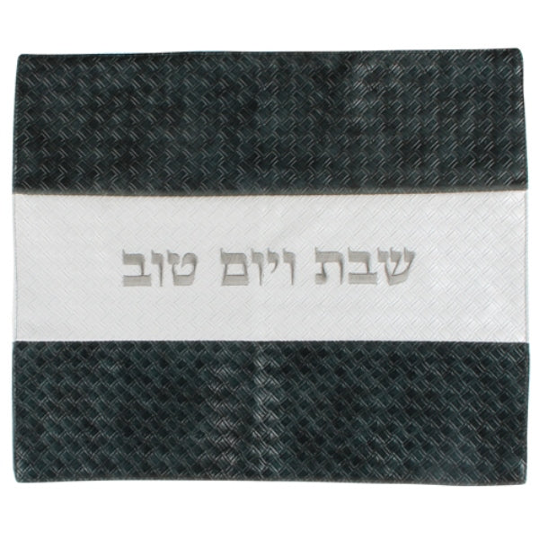 Challah Cover: Faux Leather Woven Textured