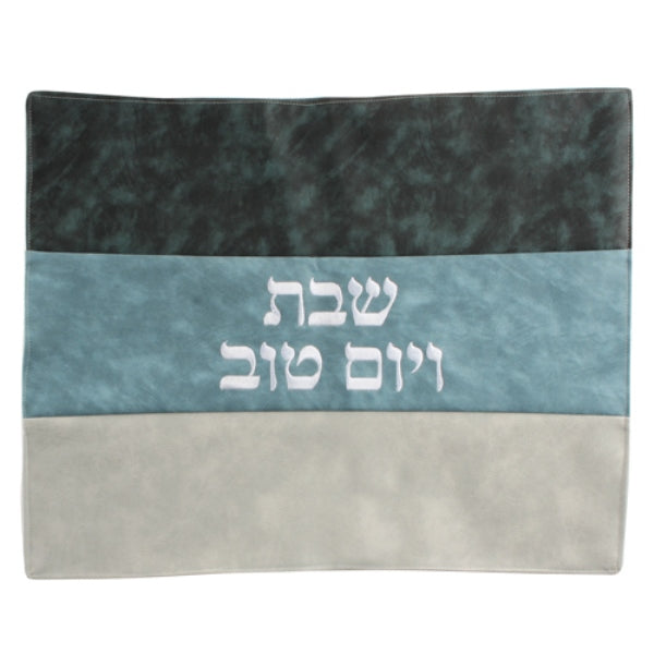 Challah Cover: Faux Leather Multi Colored Turquoise
