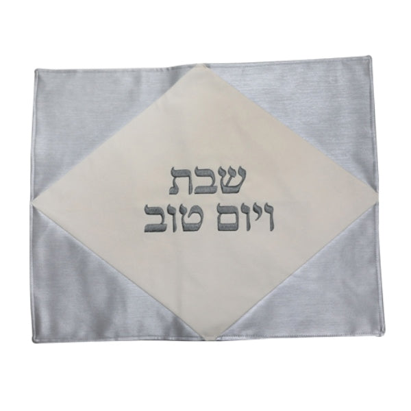 Challah Cover: White