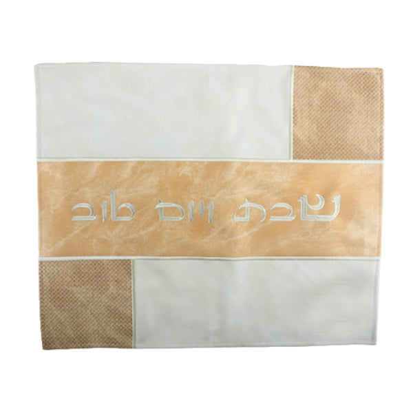 Challah Cover: Faux Leather Gold Color Block Gold And White