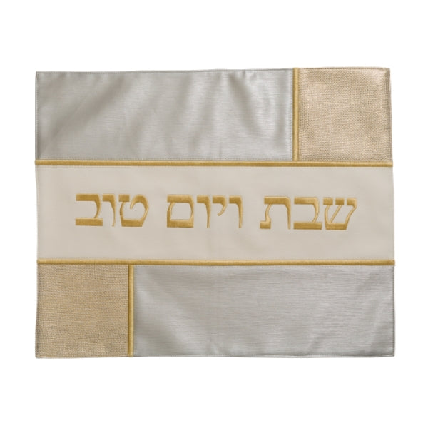 Challah Cover: Faux Leather Colorblock Rose Ivor And Silver - Gold Embroidery