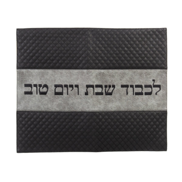 Challah Cover: Faux Leather Black Black Quilted Design Grey Center - Black Embroidery