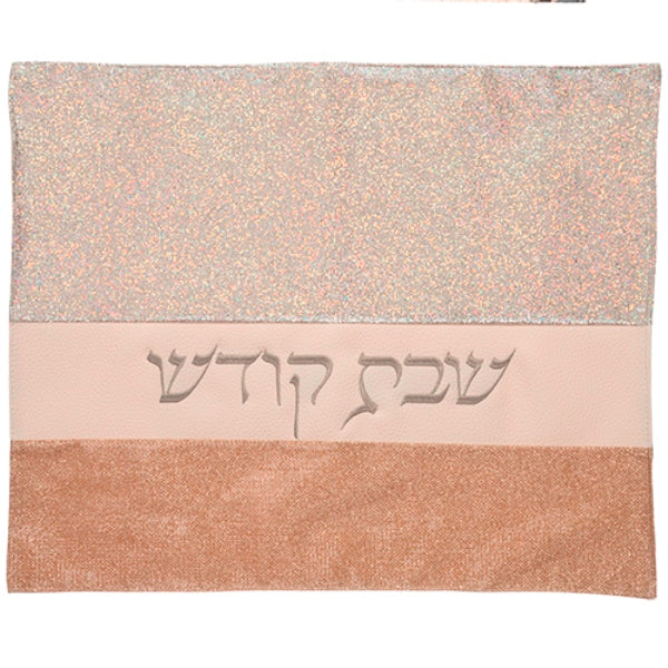 Challah Cover: Vinyl Glitter Fabric Gold And Silver