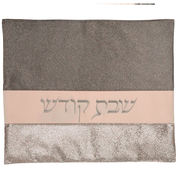 Challah Cover: Vinyl Glitter Fabric Grey And Silver