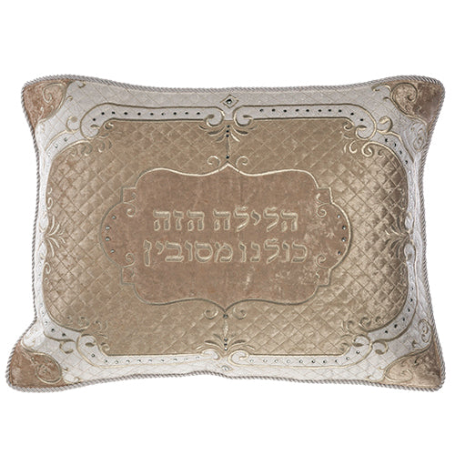 Pesach Pillow Cover: Brocade And Velvet With Stones - Off White And Taupe