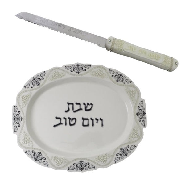 Challah Board & Knife: Ceramic Set With Stones