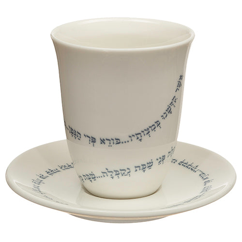 Kiddush Cup & Tray - Porcelain