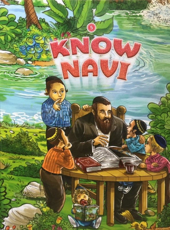 Know Navi - Volume 5
