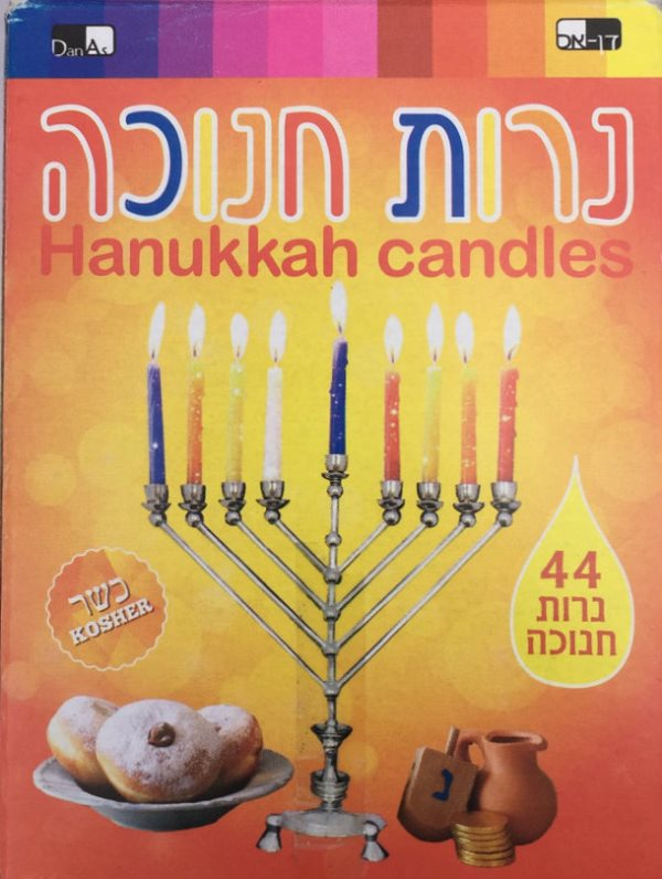 Chanukah Candles: 44 Multicolor Wax Candles