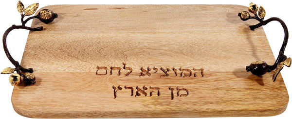 Challah Board: Emanuel Wood with Pomegranate Branch Handles