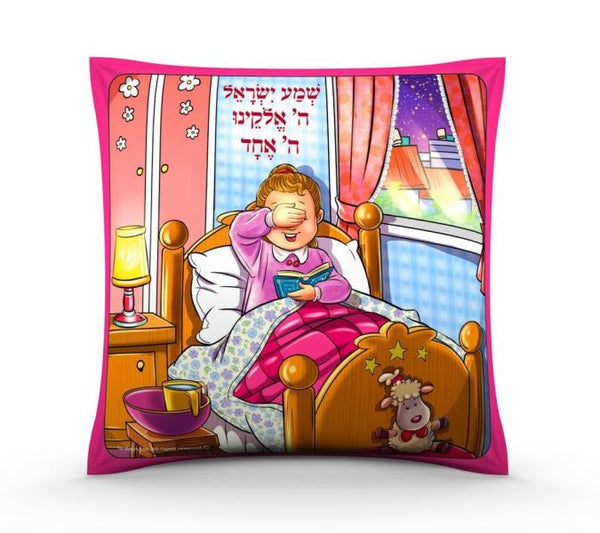 Children's Pillow - Shema - Girls