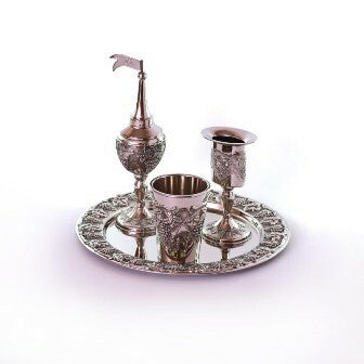 Havdalah Set: Silver Plated Grape Design (4 Piece Set)