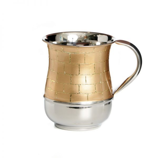 Wash Cup: Jerusalem Stone Design - Gold