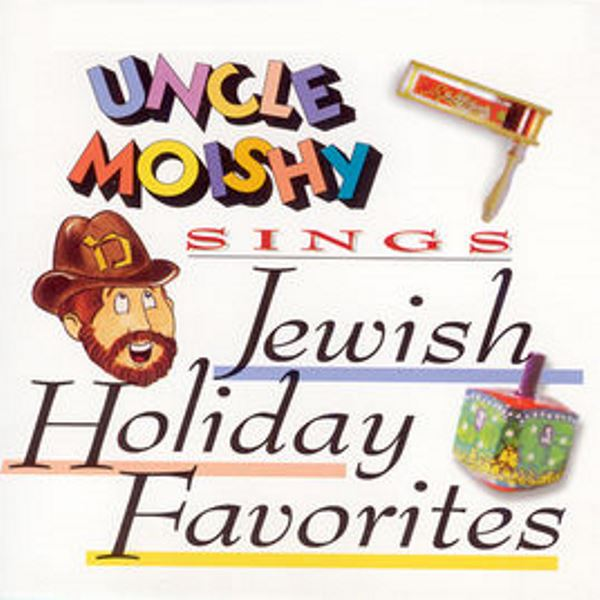 Uncle Moishy - Holiday (CD)