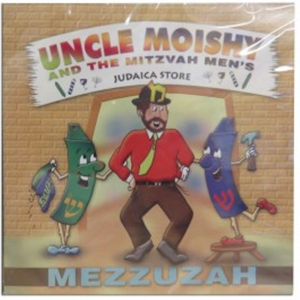 Uncle Moishy - Mezzuzah (CD)