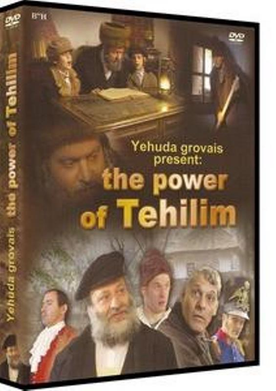 The Power of Tehillim (DVD)