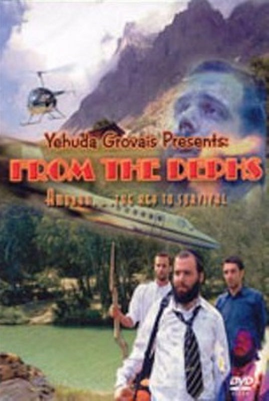 From The Depths (DVD)