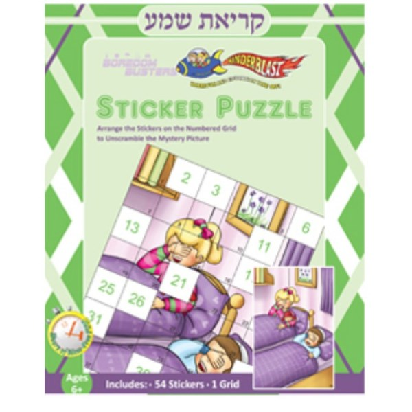 Sticker Puzzle - Krias Shema