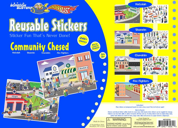 Reusable Stickers - Community Chessed
