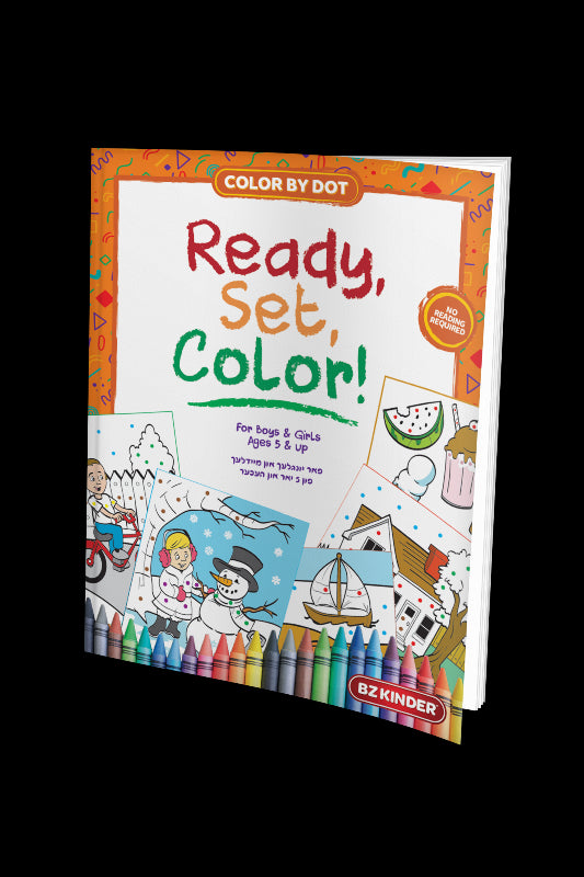 Ready, Set, Color! - Color By Dot