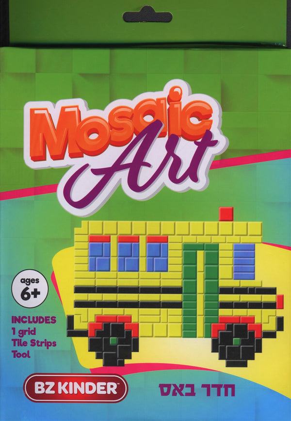 Mosaic Art: School Bus