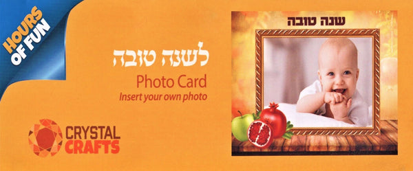 Crystal Crafts - L'shana Tova Photo Card