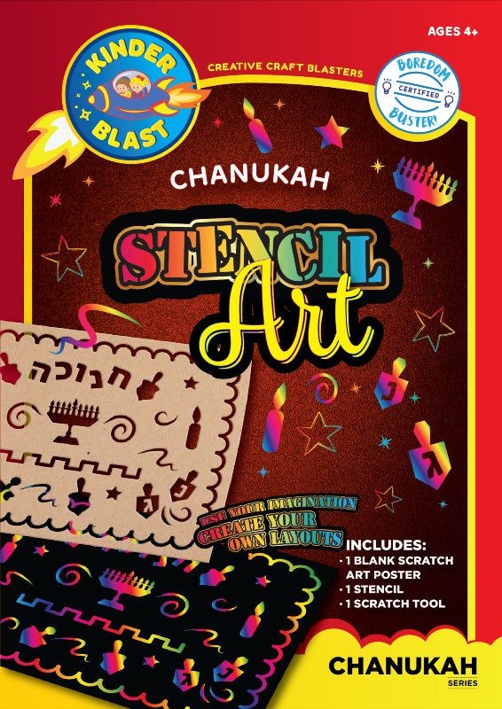 Stencil Art - Chanukah