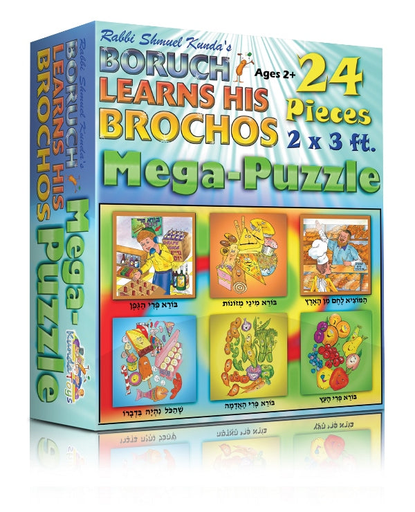Boruch Learns His Brochos - Mega Puzzle