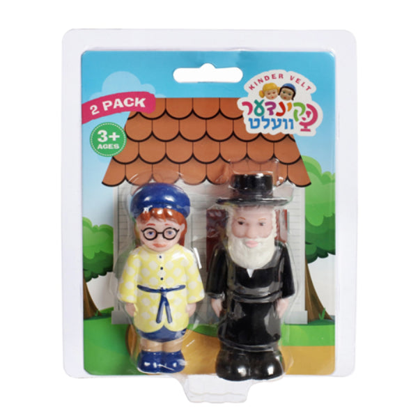 Kinder Velt: Zaidy And Buby (2 Pack)