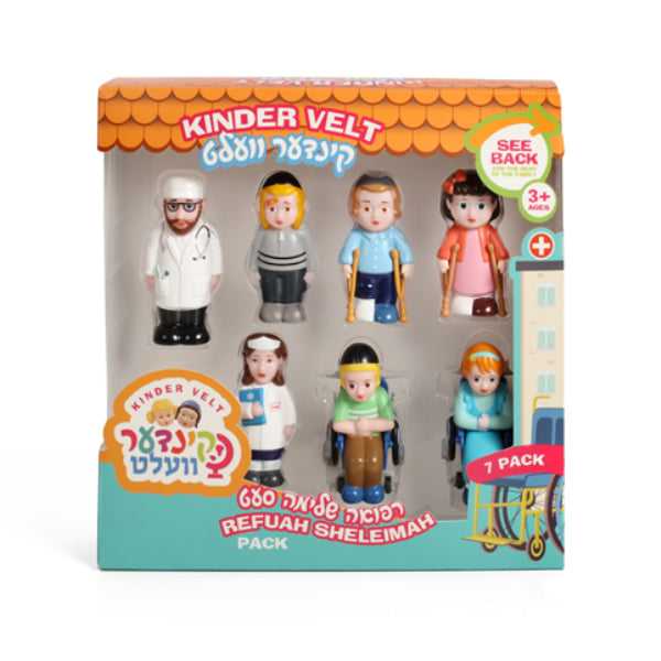 Kinder Velt: Refuah Sheleimah Pack (8 Pack)