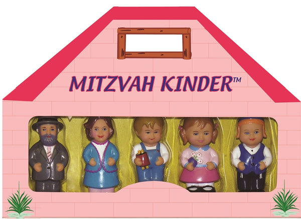 Mitzvah Kinder - Litvish Set