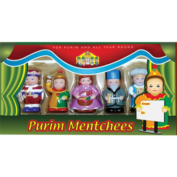 Mitzvah Kinder - Purim Set