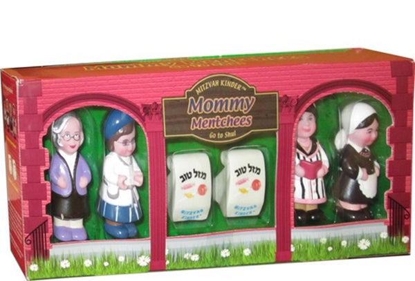 Mitzvah Kinder - Mommy Set