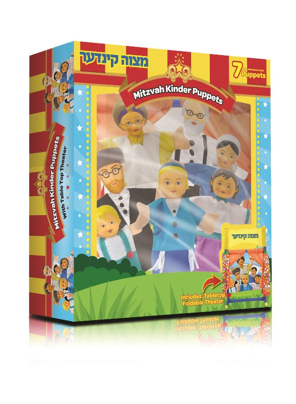 Mitzvah Kinder - Puppets Set - Family