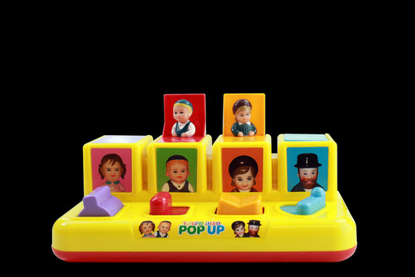 Mitzvah Kinder - Pop Up Toy