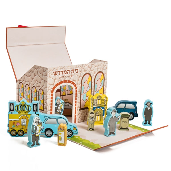 Take Along Dollhouse - Shul Set