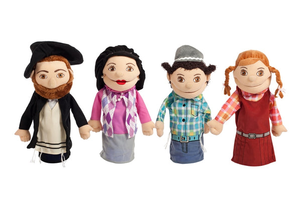 Mitzvah Puppets - Set of 4