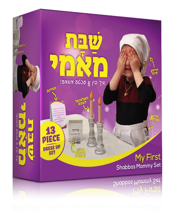 Shabbos Mommy - Dress Up Set