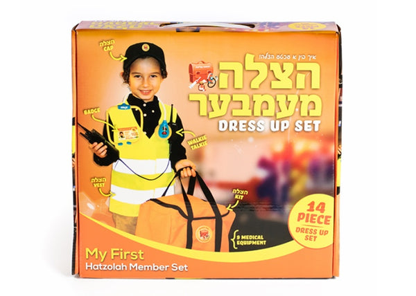 Hatzalah Member Dress Up Set