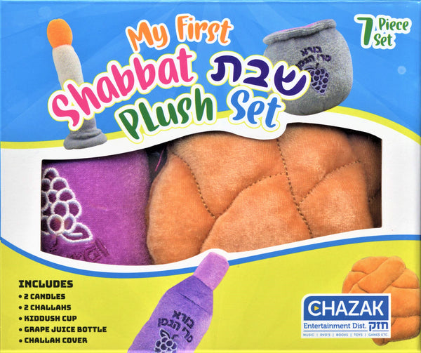 My First Shabbat Plush Set