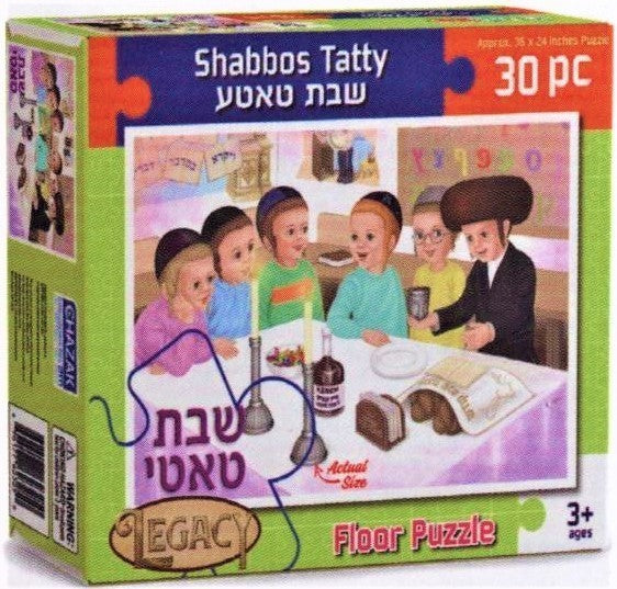Jigsaw Puzzle: Shabbos Tatty (30 Pcs)