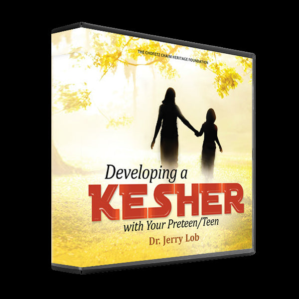 Developing A Kesher With Your Preteen/Teen (4 Audio CD Set)