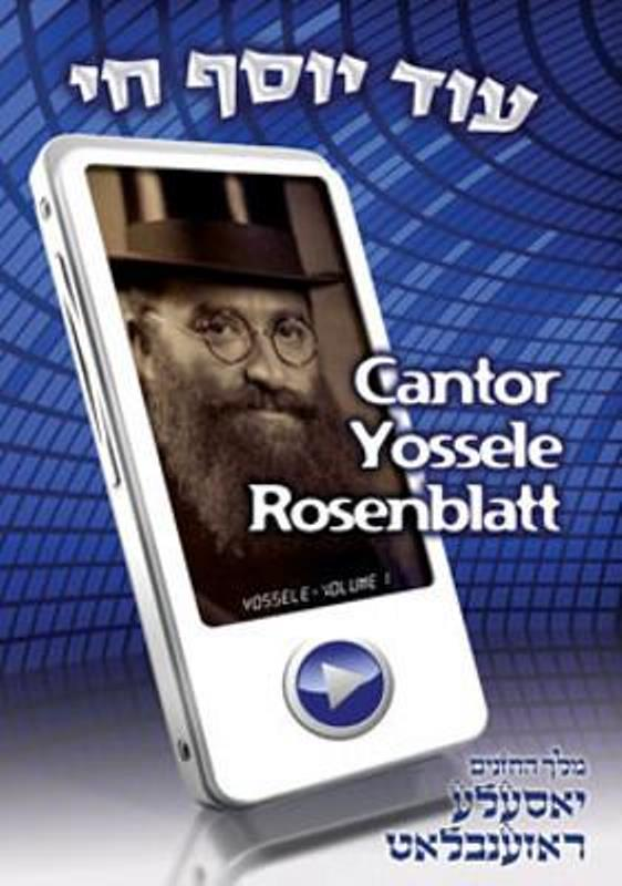 Od Yosef Chai (CD)