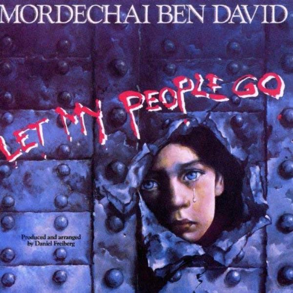 MBD - Let My People Go (CD)