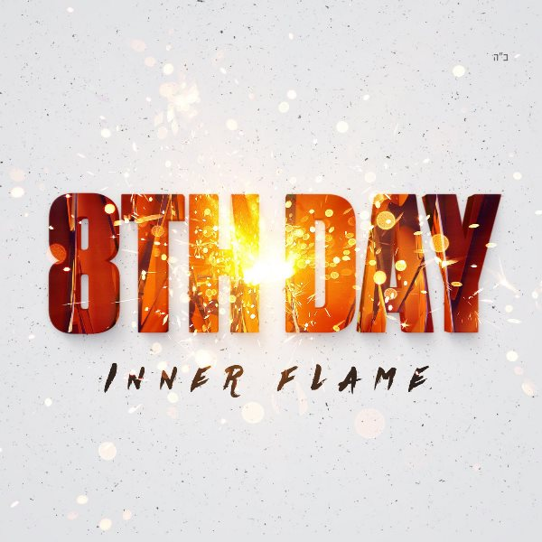 8th Day - Inner Flame (CD)