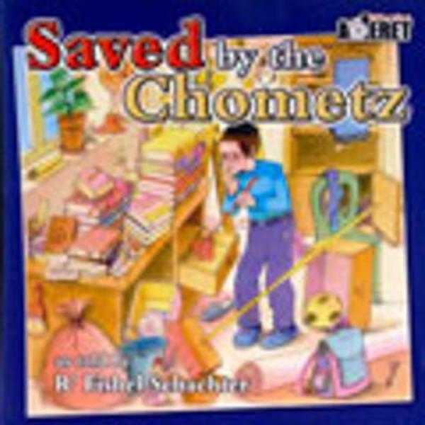 Saved By Chomez As Told By R' Fishel Schachter (CD)