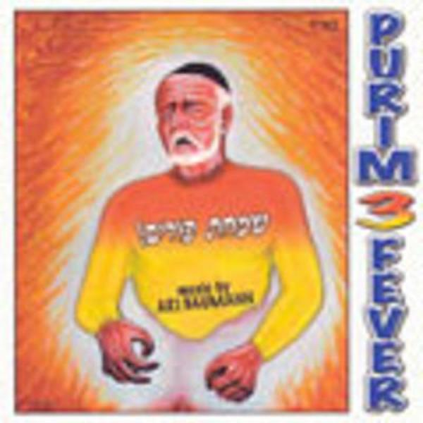 Purim Fever 3 (CD)