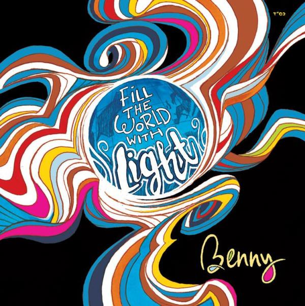 Fill The World With Light - Benny Friedman (CD)