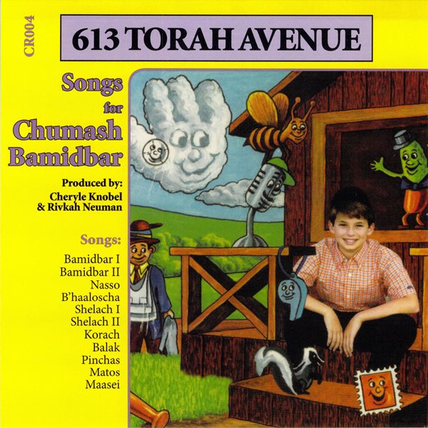 613 Torah Avenue 4 - Bamidbar (CD)