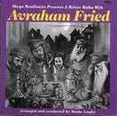 Avraham Fried Volume 4 - Melava Malka (CD)